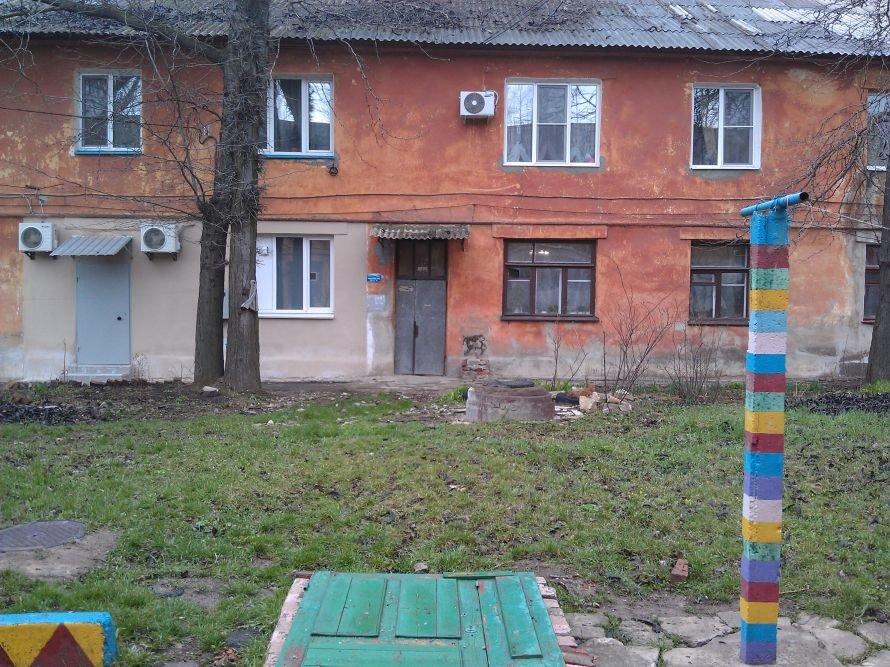 Комсомольская 35,