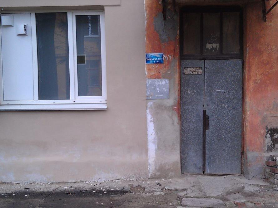 Комсомольская 35.