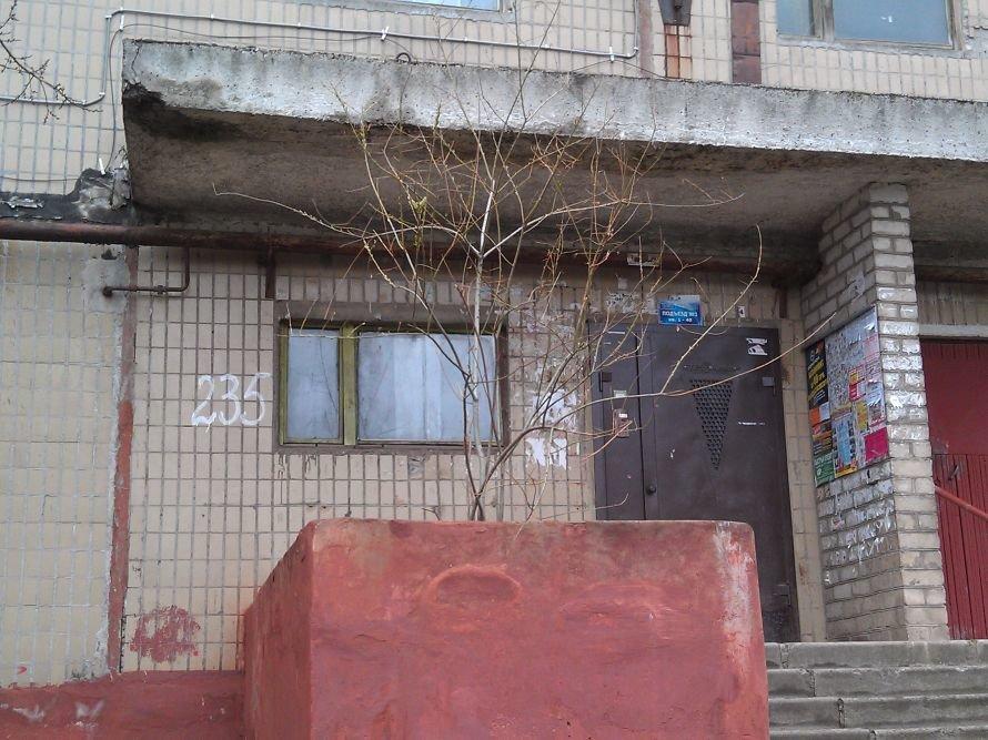 Ленина 235.
