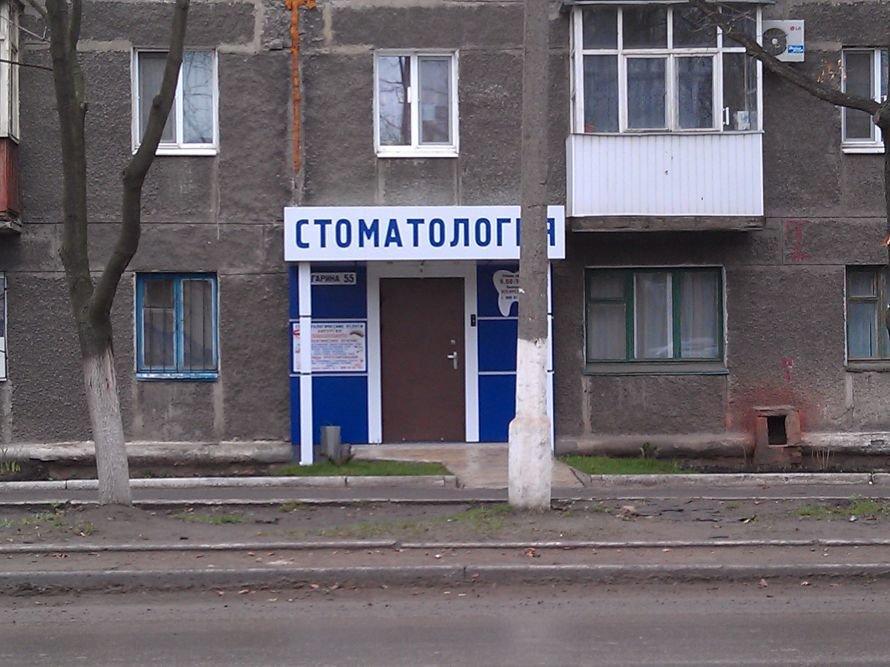 Гагарина 55,