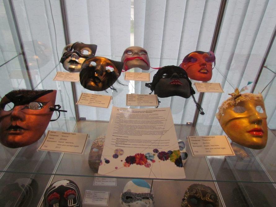 Маска, кто ты? Мариупольцы увидят 120 масок «на злобу дня» и просто красивых (ФОТО), фото-3