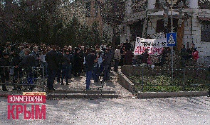 В Феодосии две сотни человек митингуют из-за смертельного ДТП с участием СБУшника (ФОТО), фото-1