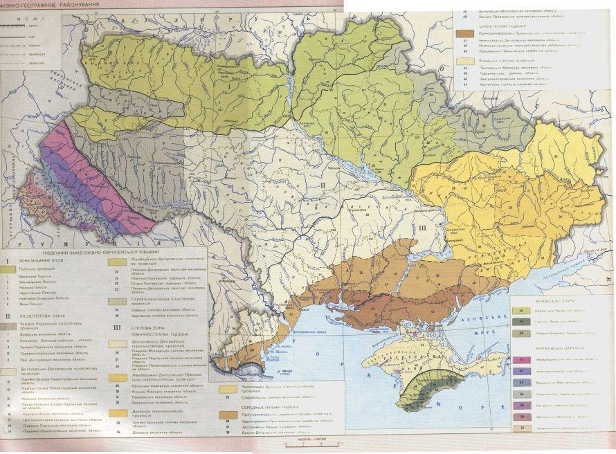 Всеукраинская жажда. Что пьют украинцы, и в каком регионе страны искать чистую воду, фото-1