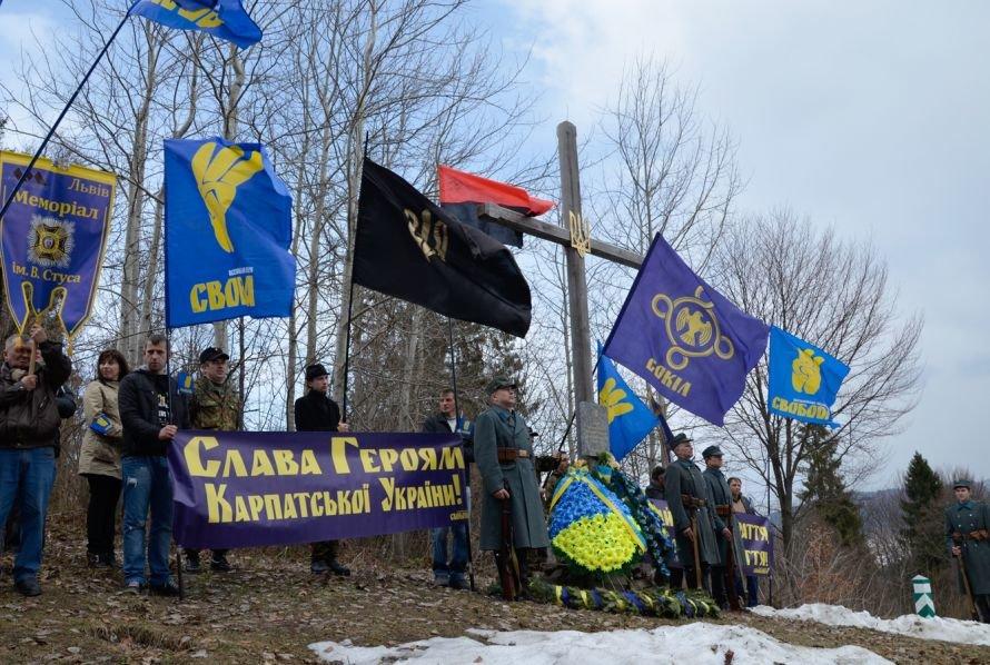 Урочистості на честь Карпатської України
