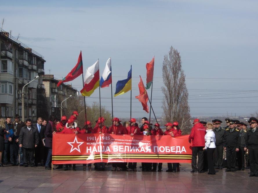В Днепропетровск прибыл международный автопробег, посвященный Великой Победе (ПОДРОБНЫЙ ФОТОРЕПОРТАЖ), фото-6