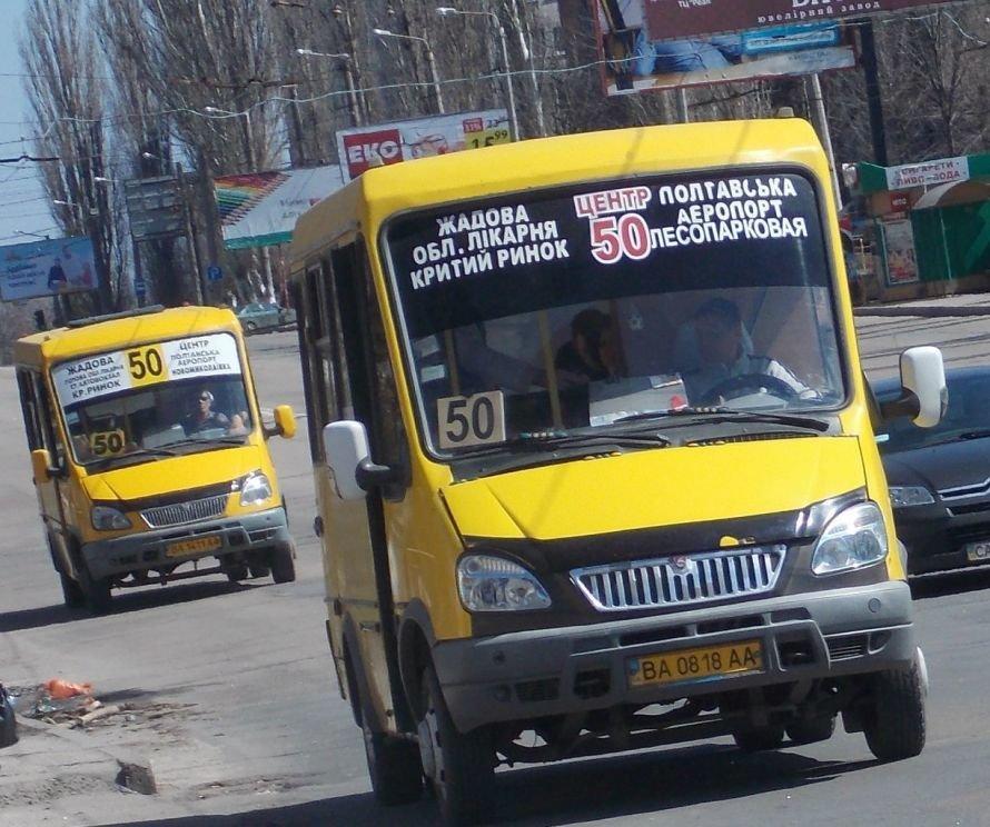 Водители кировоградских маршруток не боятся транспортной реформы, фото-1