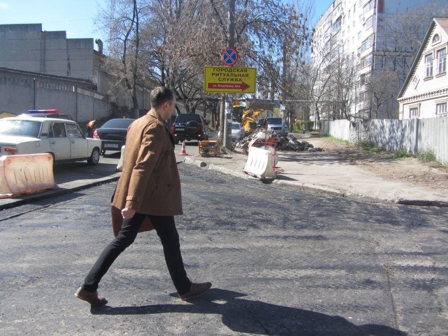 В Днепропетровске ремонтируют дороги на улицах Телевизионной и Погребняка, чтобы разгрузить проспект Гагарина (ФОТОРЕПОРТАЖ), фото-1