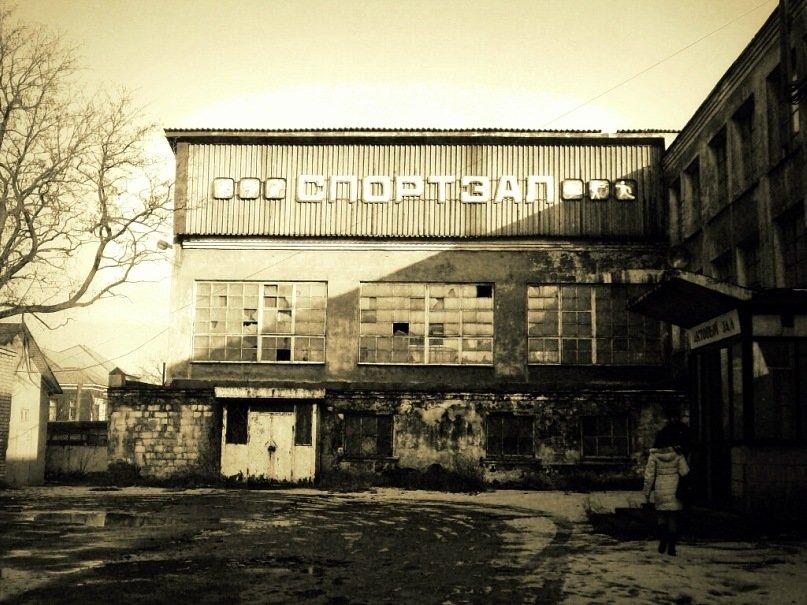 Алчевск: кровавая баня суровых металлургов (ФОТО), фото-2