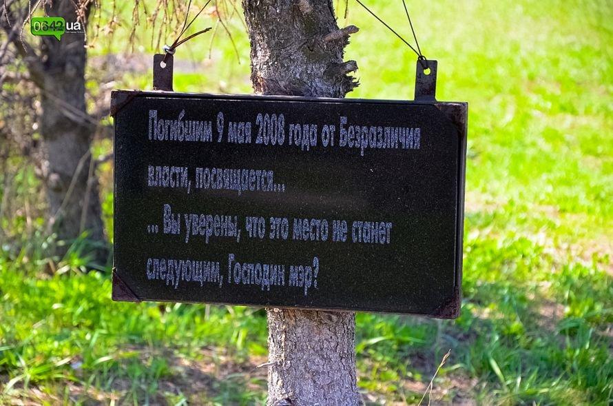 Луганчане помогают коммунальным службам загрязнять парк «Дружба» (ФОТО), фото-6