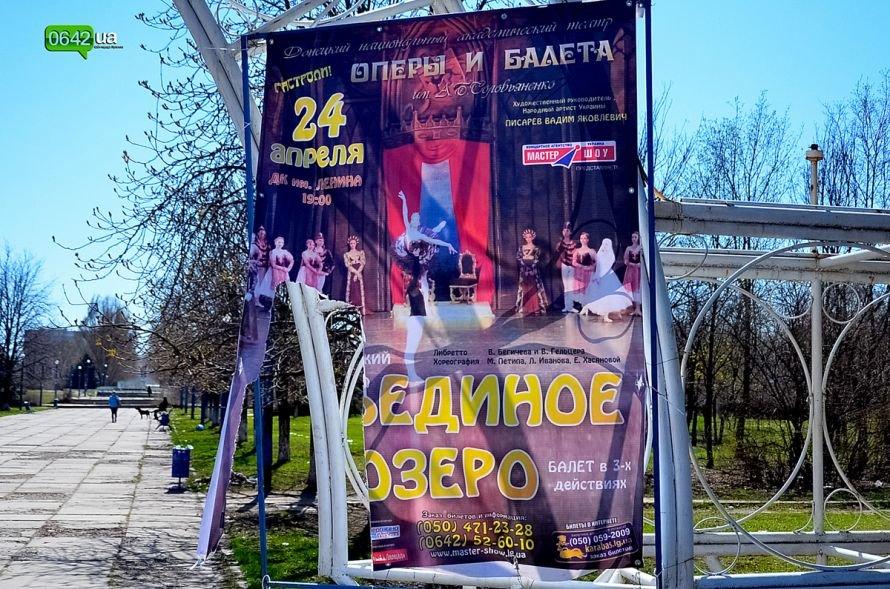 Луганчане помогают коммунальным службам загрязнять парк «Дружба» (ФОТО), фото-21
