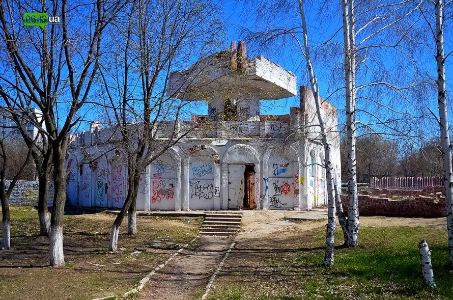 Луганчане помогают коммунальным службам загрязнять парк «Дружба» (ФОТО), фото-5