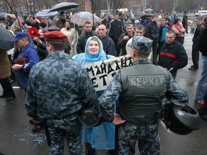 Как в Донецке Вакарчука  обзывали проституткой, а  «здравомыслящих дончан» просили пикетировать концерт «Океана Эльзы» (фото), фото-1