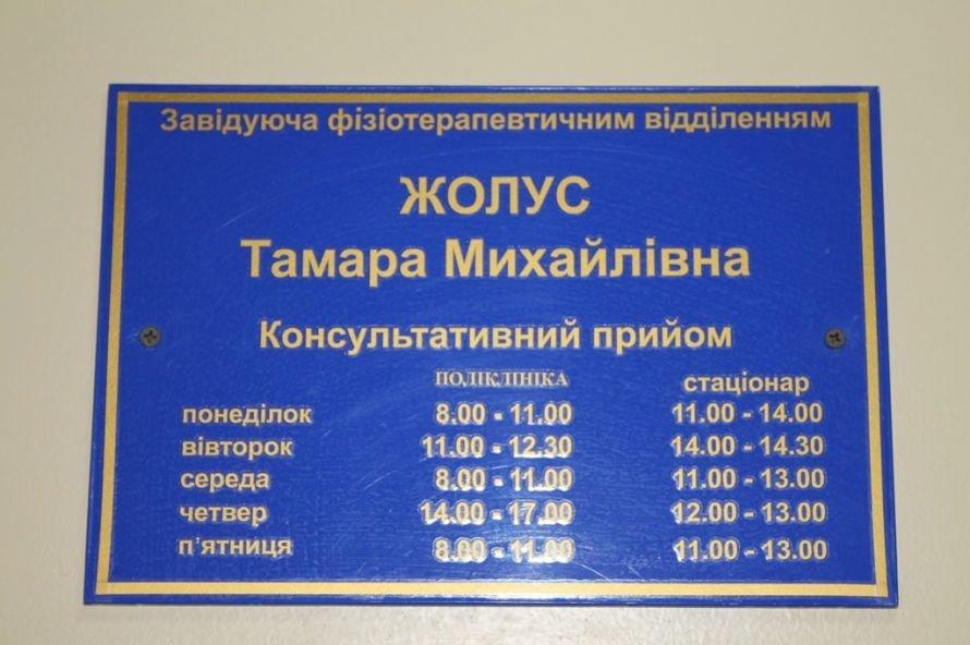 Детская соляная комната в Артемовске обслуживает около сорока человек в год, фото-1