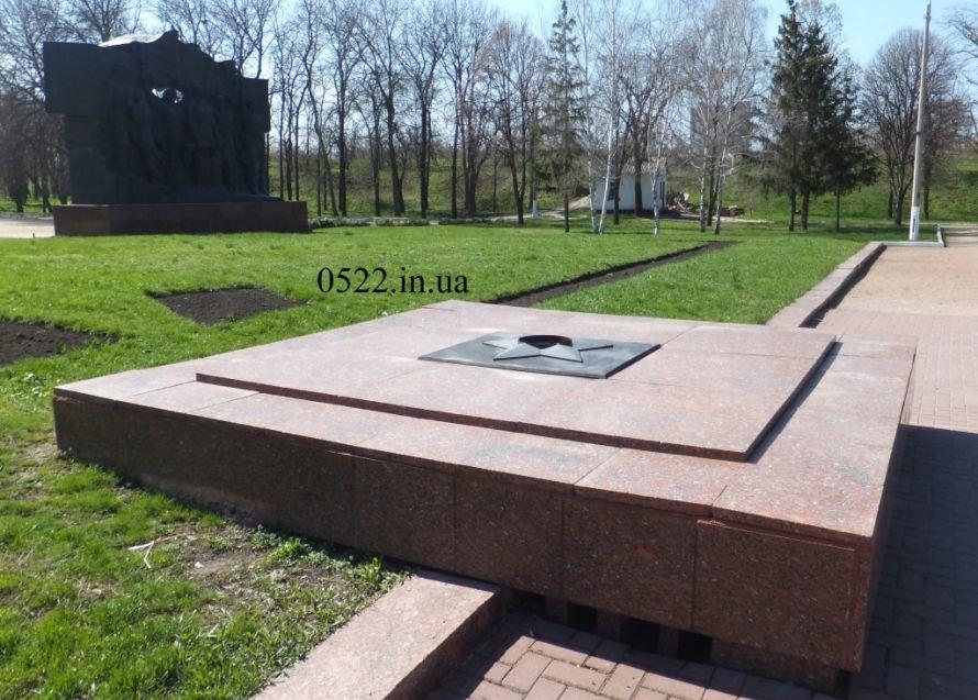 «Вечный огонь» в Кировограде совсем не вечный, фото-1