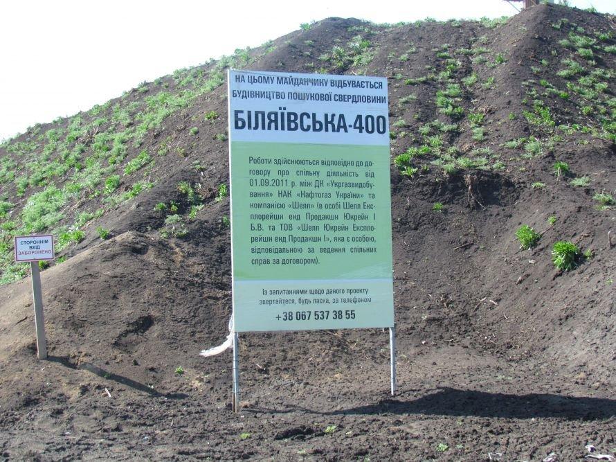 В «Шелл» планируют пробурить Украину до залежей сланцевого газа уже нынешней осенью  (ФОТО), фото-2
