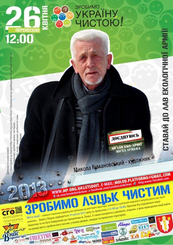 cb-кумановський