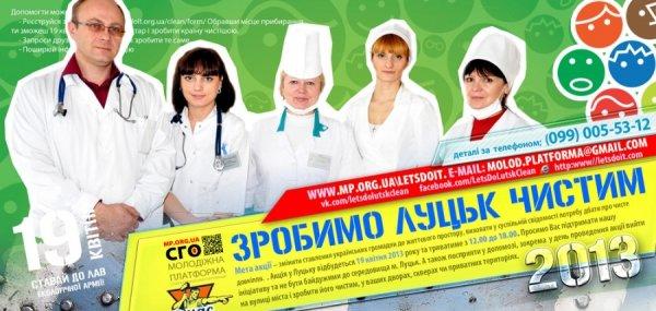 cb-лікарі