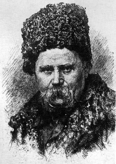 шевченко2
