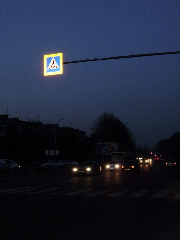 «Пішохідний перехід»  із підсвіткою рятує львів'ян в нічну пору?(ФОТО), фото-1