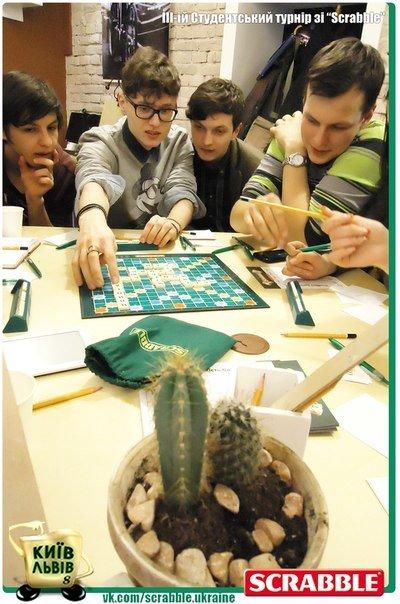 III-ій Студентський турнір з настільної гри Scrabble триває !, фото-1