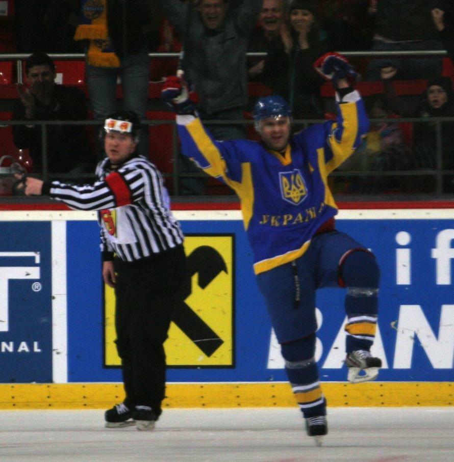 Сборная Украина одержала в Донецке волевую победу на голландцами (фото), фото-6