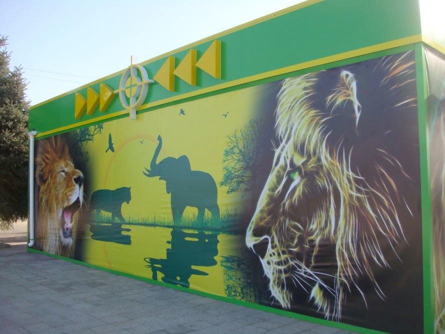 Впервые в Мариуполе – топливо c азартом от АЗС «Safari», фото-2