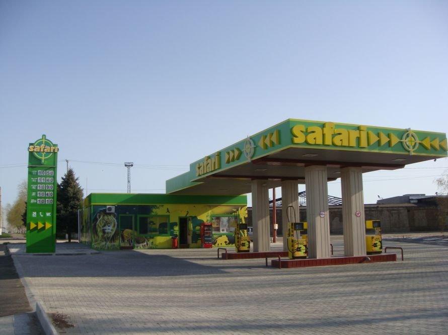 Впервые в Мариуполе – топливо c азартом от АЗС «Safari», фото-1