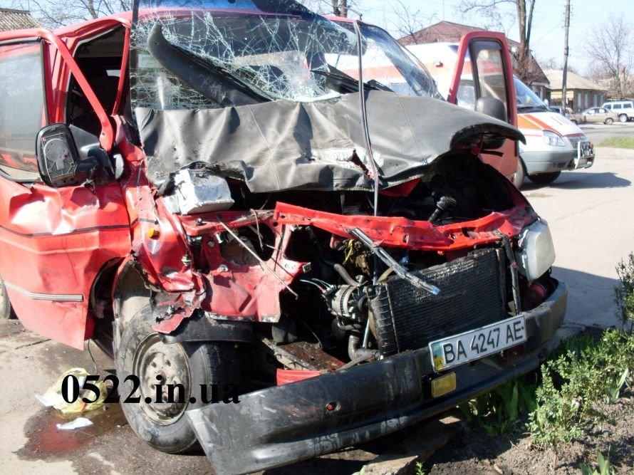 В Кировограде произошло шокирующие ДТП. Фото, фото-1