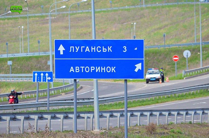 Сегодня в Луганске была война – с немцами и с пробками (ФОТО, ВИДЕО), фото-1