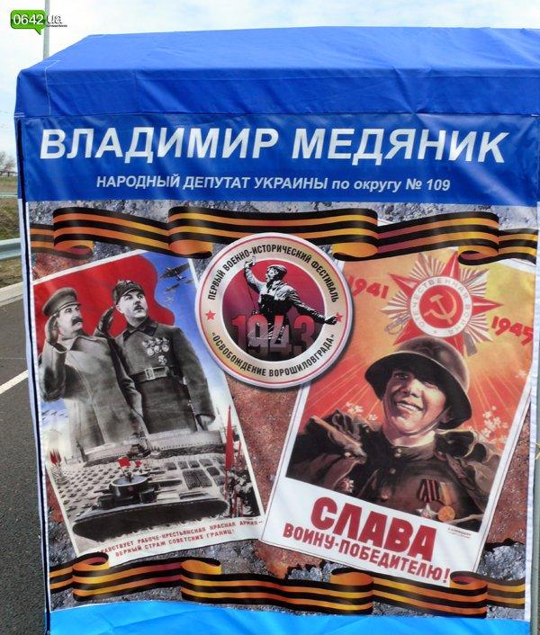 Сегодня в Луганске была война – с немцами и с пробками (ФОТО, ВИДЕО), фото-4