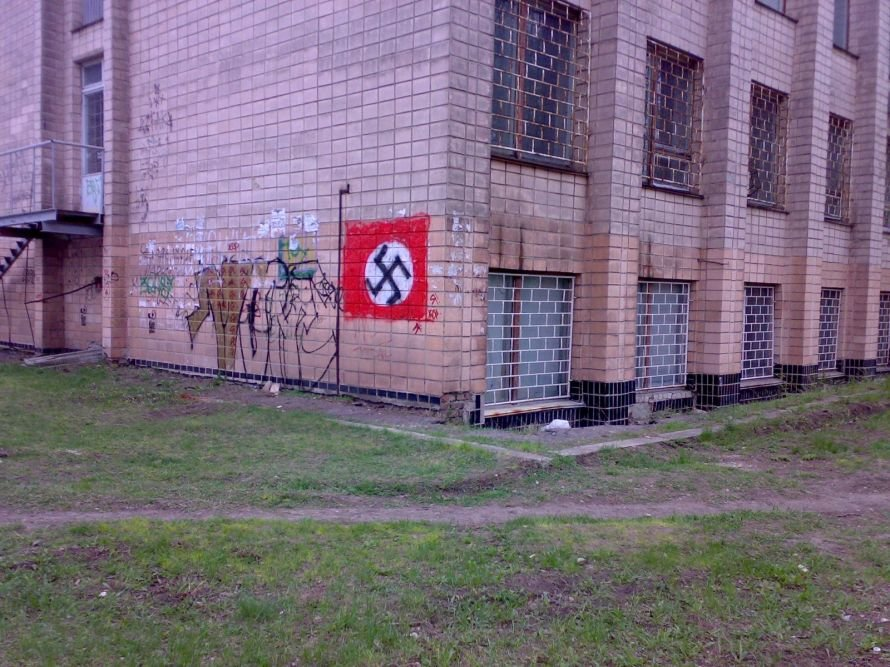 фошисткий флаг