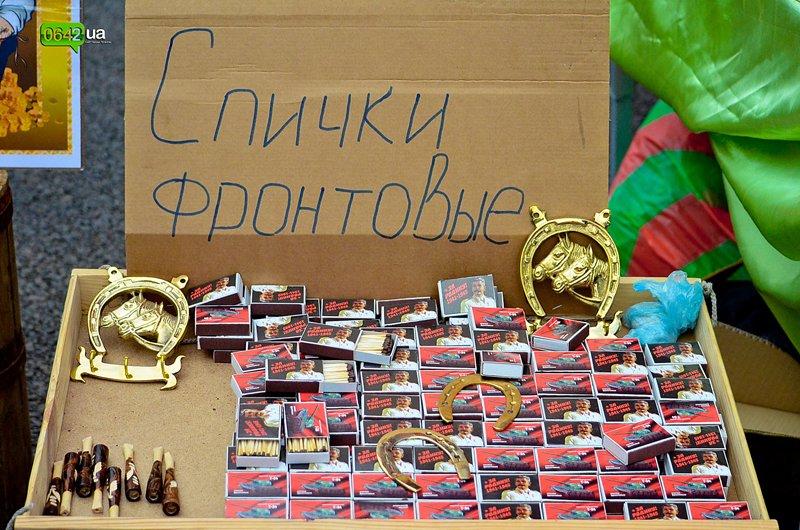 Спички со Сталиным и «фронтовой» шашлык. Как луганчане веселились на реконструкции боя за Ворошиловград (ФОТО), фото-1