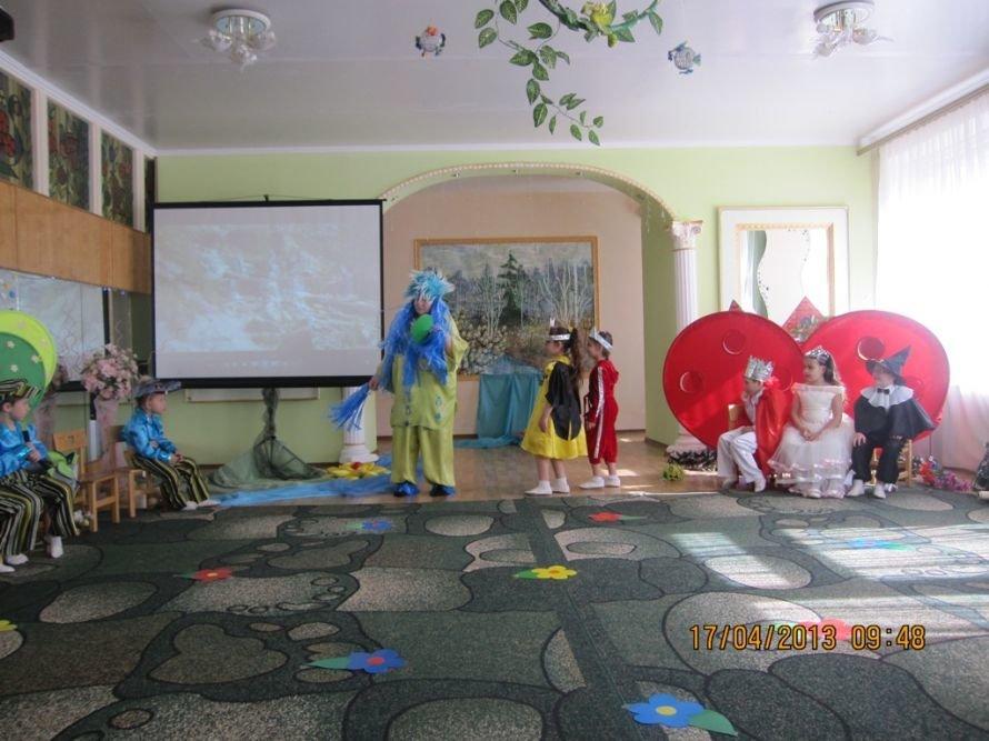 Артемовские малыши учатся беречь свою планету, фото-2