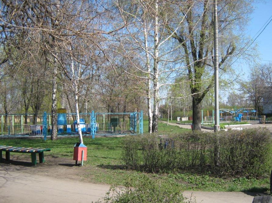 Мэр Артемовска сетует об убыточности городского парка и ставит в пример опыт Димитрова (ФОТО+ВИДЕО), фото-11
