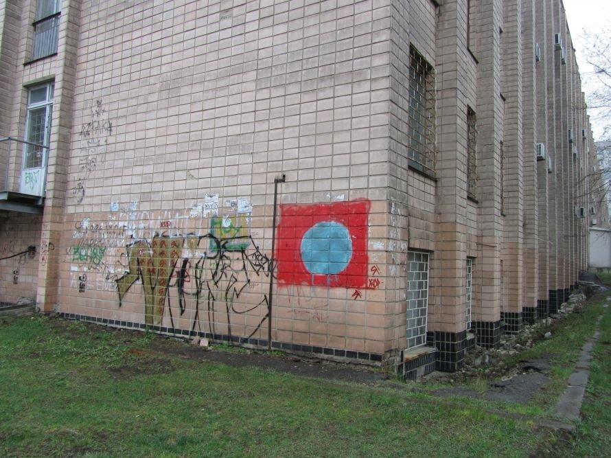 В Луганске на здании ВНУ им. Даля закрасили символику фашизма (ФОТО), фото-1