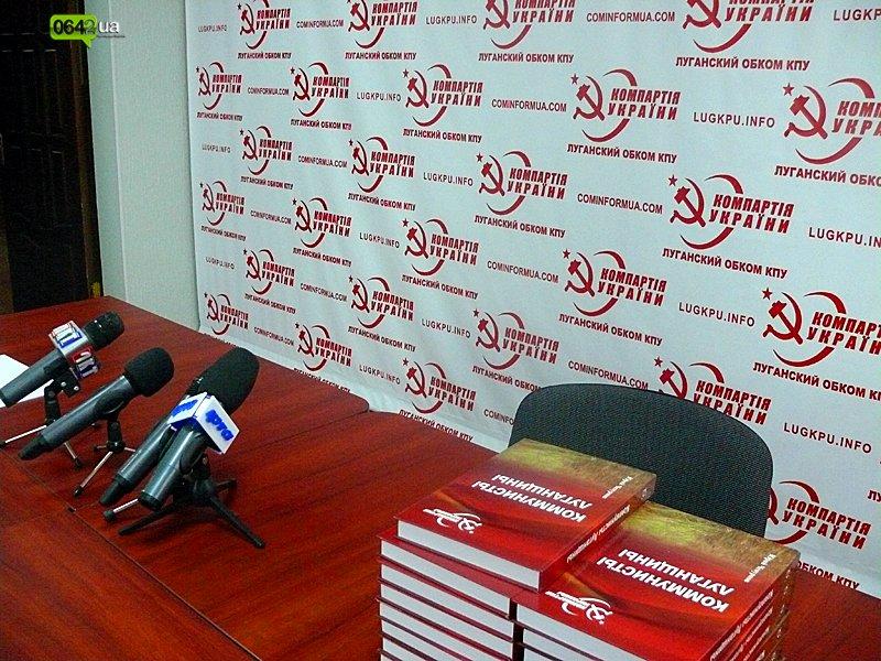 В Луганске презентовали книгу о коммунистах-рулевых региона (ФОТО), фото-1