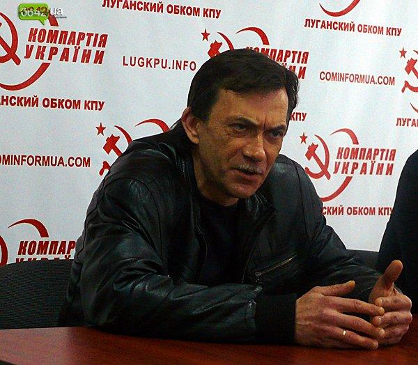 В Луганске презентовали книгу о коммунистах-рулевых региона (ФОТО), фото-4