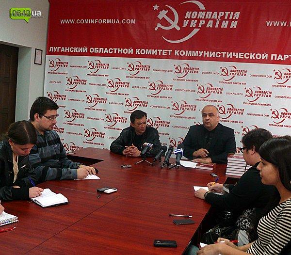 В Луганске презентовали книгу о коммунистах-рулевых региона (ФОТО), фото-3