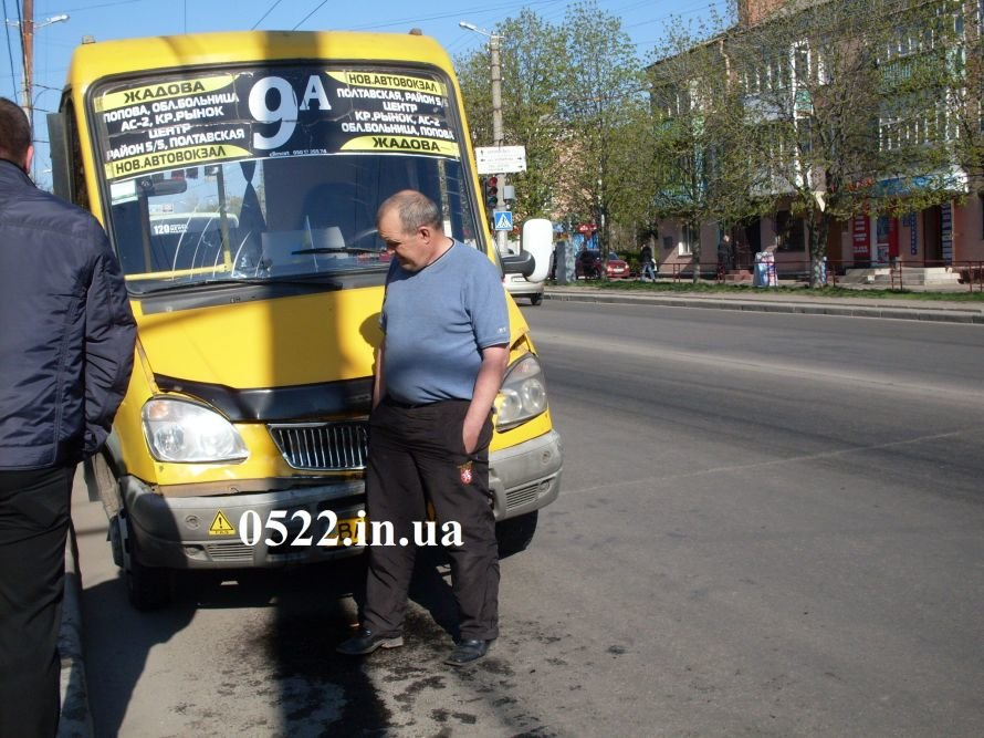 В Кировограде столкнулись две маршрутки. Фото, фото-1