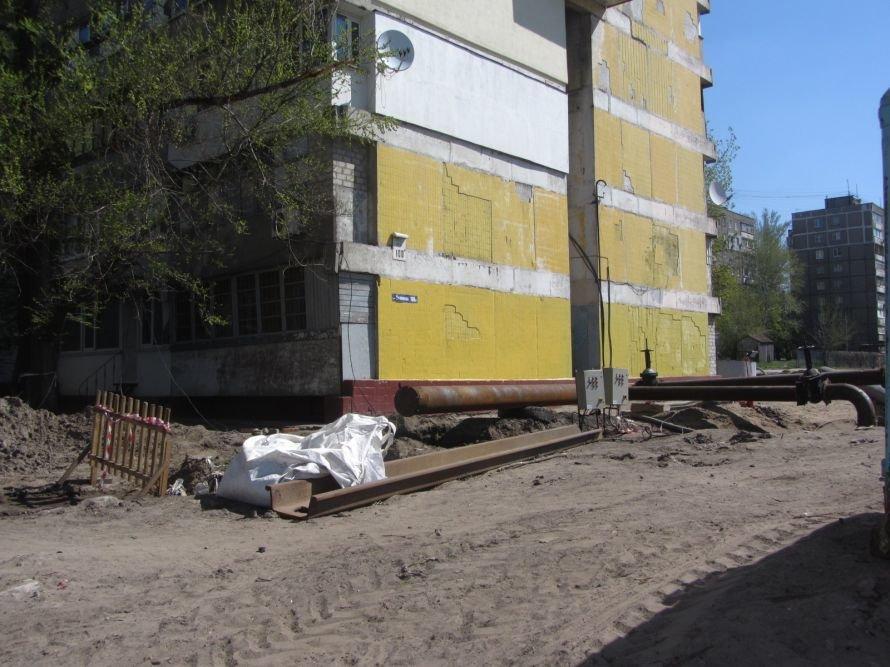 «В нашем дворе ямы глубиной по полметра», - жильцы улицы Янтарной в Днепропетровске (ФОТОРЕПОРТАЖ), фото-2
