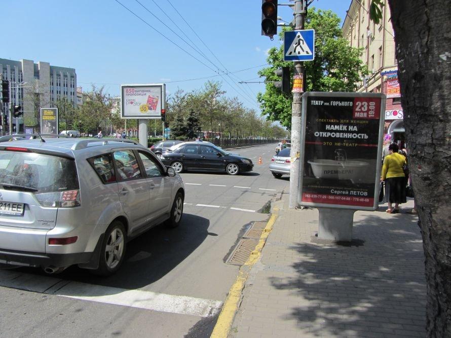 Черная пятница 27 апреля 2012 года. День терактов в Днепропетровске глазами журналиста 056.ua: как это было, фото-1