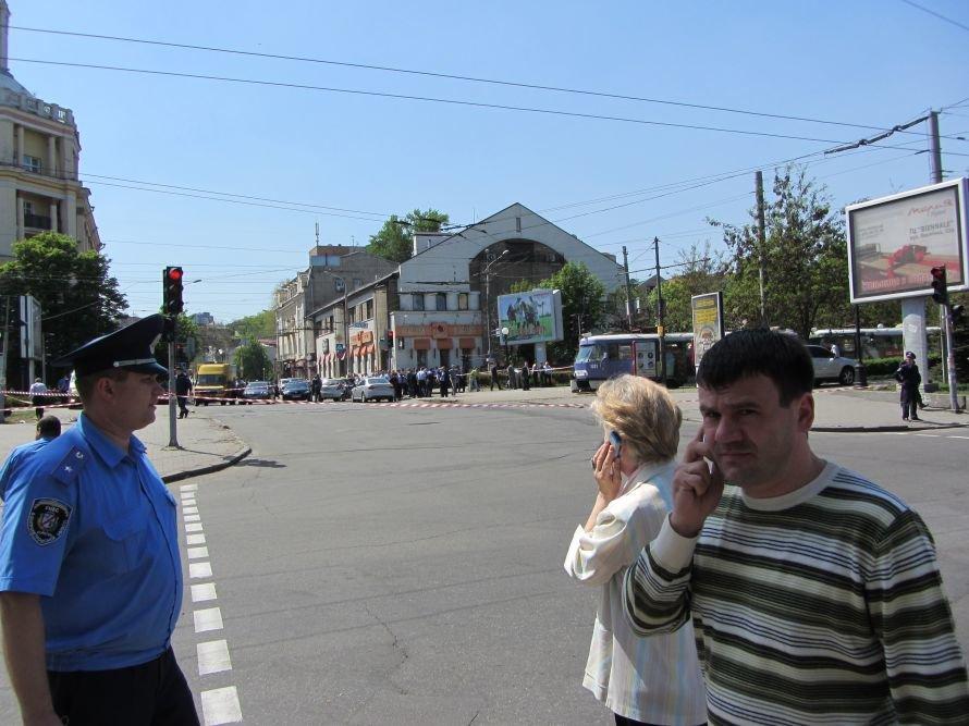 Как год назад взрывали Днепропетровск (РАНЕЕ НЕ ПУБЛИКОВАВШИЕСЯ ФОТО), фото-2