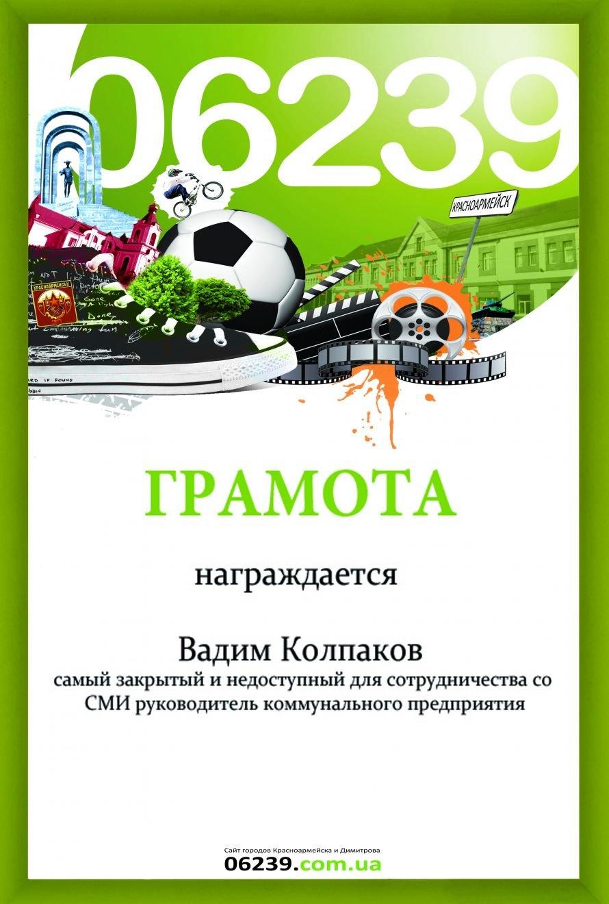 02. Колпаков