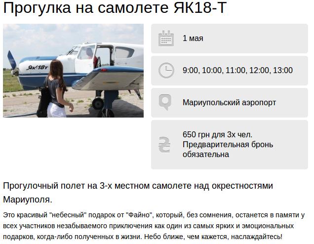 Снимок экрана - 24.04.2013 - 09:52:07