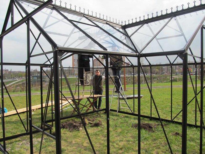 В центре Донецка появится ботанический сад с экзотическими растениями  (фото), фото-1
