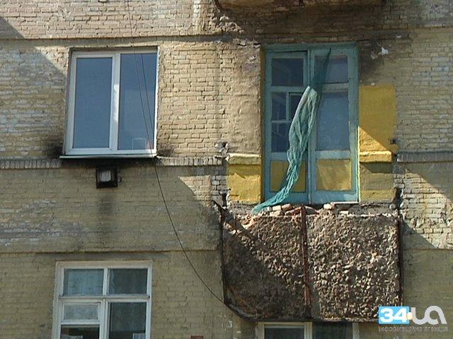 В днепропетровском доме упал балкон (ФОТО), фото-1