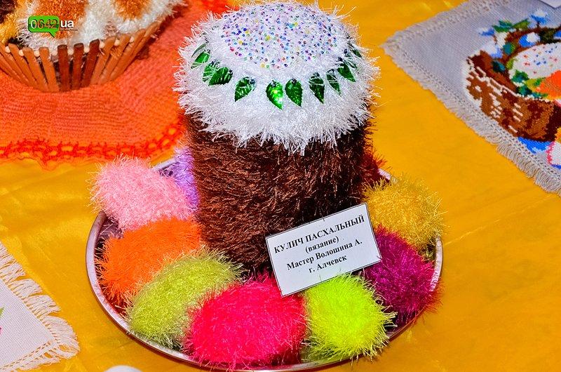 На выставке «Пасхальные узоры» луганчане смогут увидеть птицу счастья и вязанные куличи (ФОТО), фото-2