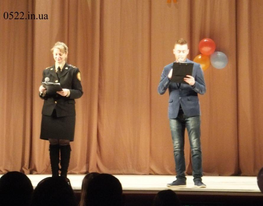 В Кировограде состоялась игра КВН среди студенческих команд города.Фото, фото-1