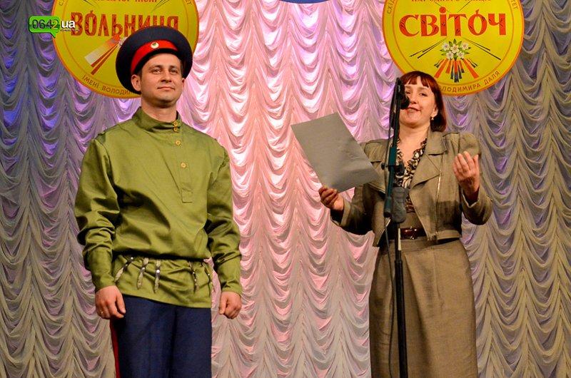 Луганские коллективы ВНУ им. Даля подтвердили звание «народный» (ФОТО), фото-10