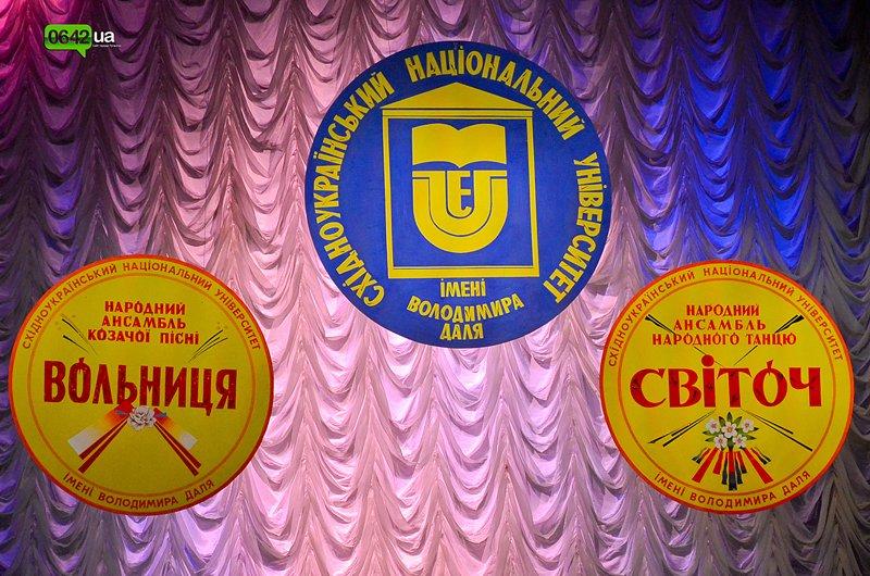 Луганские коллективы ВНУ им. Даля подтвердили звание «народный» (ФОТО), фото-1